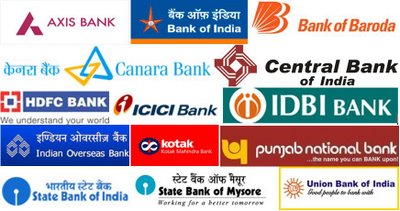 which is the best bank for saving account in india